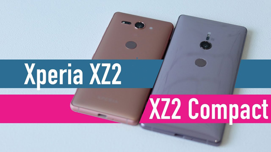 How to watch MKV movies on Xperia XZ2 and XZ2 Compact?